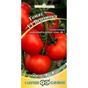 Описание сорта томата верлиока — особенности выращивания