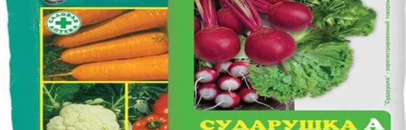 Препарат ому «картофельное»: инструкция и дозировка средства
