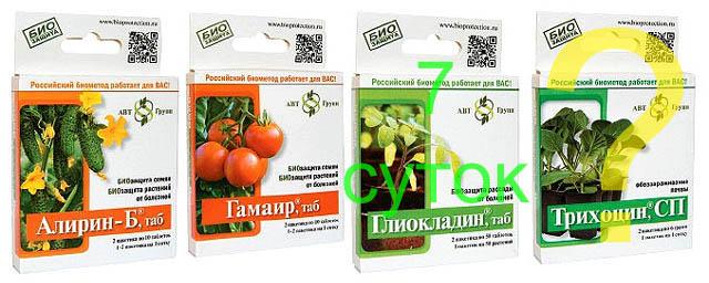 Алирин б — инструкция по применению средства от болезней растений