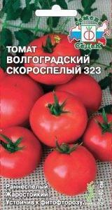 """Томат """"волгоградский 5 95"""": описание,  фото и особенности сорта"""