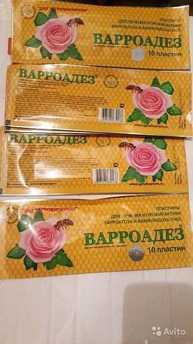 Варроадез: инструкция по применению, отзывы пчеловодов
