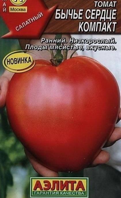 Сорт томата ромовая баба