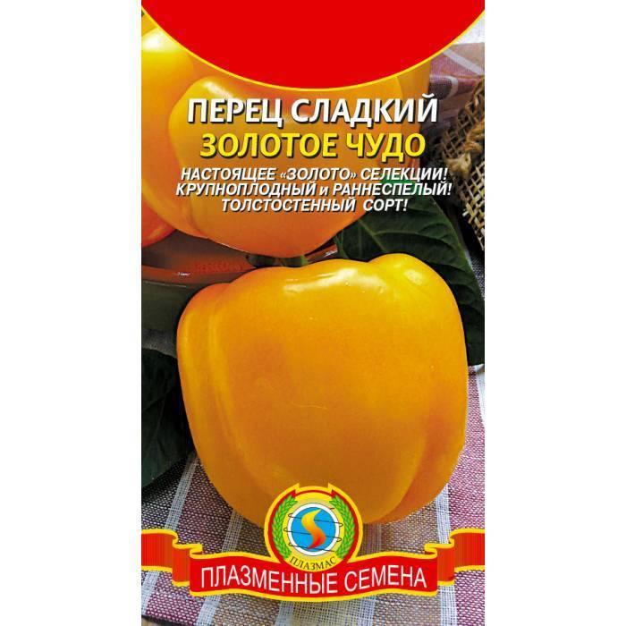Перец сладкий лимонное чудо: фото, отзывы и особенности сорта