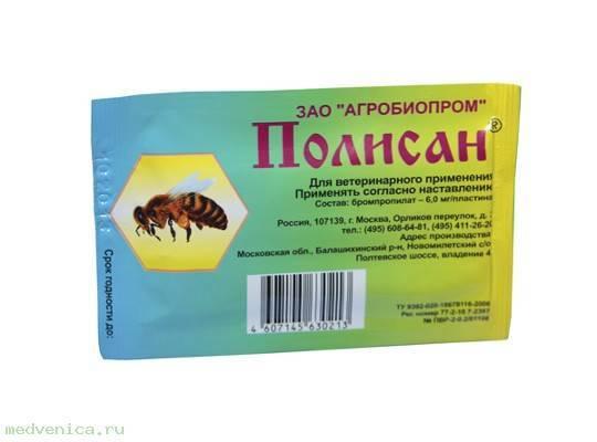 Нтфф «полисан» - цитофлавин инструкция по медицинскому применению