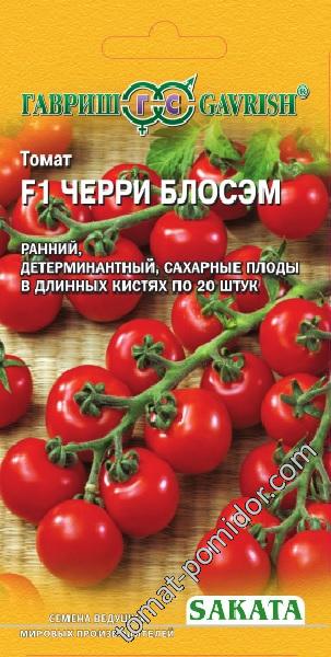 Некапризный томат черри саша f1: отзывы об урожайности, описание и характеристики сорта