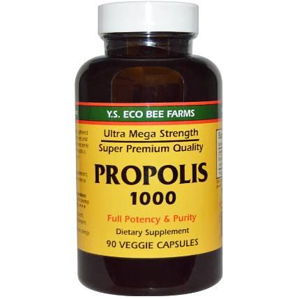 Лечение рака прополисом