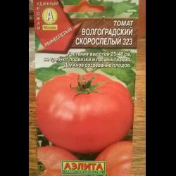 """Томат """"волгоградский розовый"""": описание сорта и особенности выращивания"""