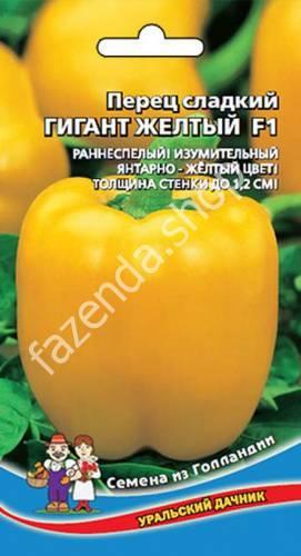 Характеристика и описание сортов желтого перца