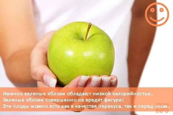 Гранат при похудении, калорийность. от граната толстеют или худеют?