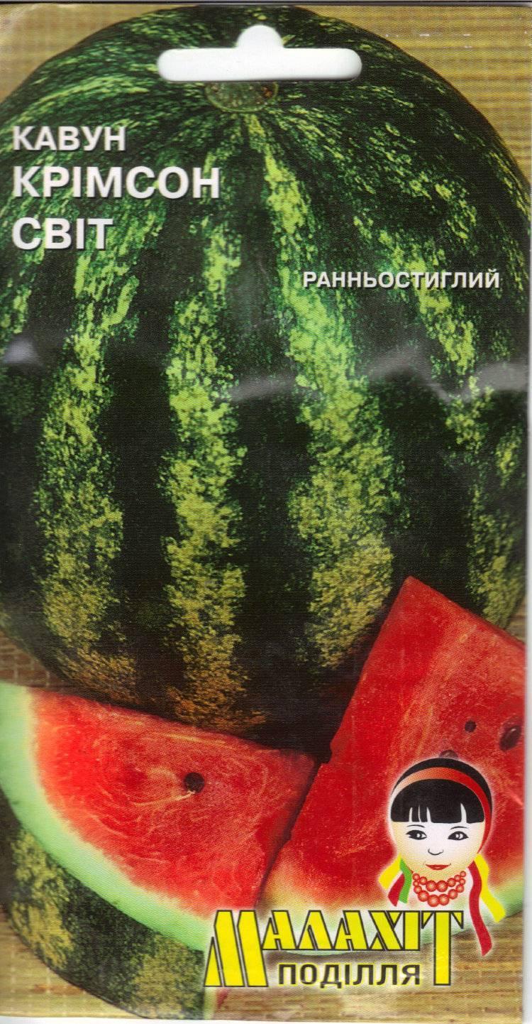 Описание и характеристика сорта арбуза кримсон свит
