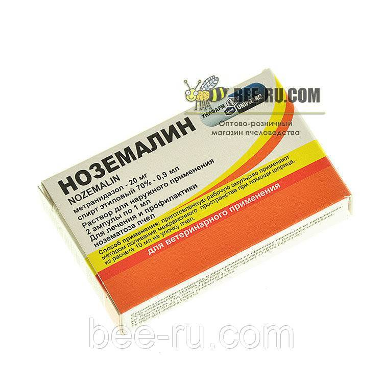 Препараты от варроатоза на основе флувалината — бивароол (1 фл.х 1 мл) проверяйте наличие защитной голограммы!
