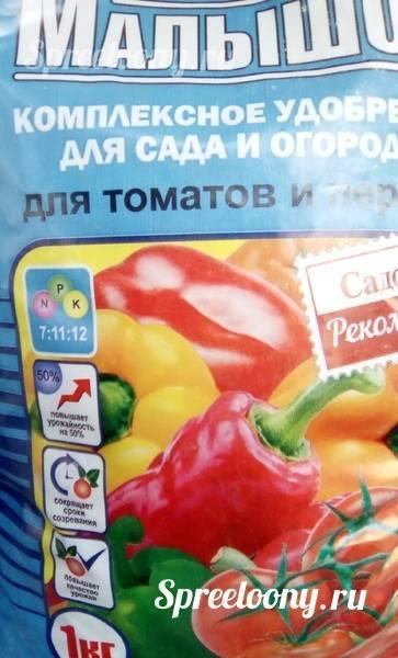 Применение удобрений для томатов: малышок, красный великан, маг бор и других