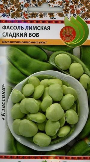 Фасоль лимская: особенности сорта, выращивание и уход, отзывы
