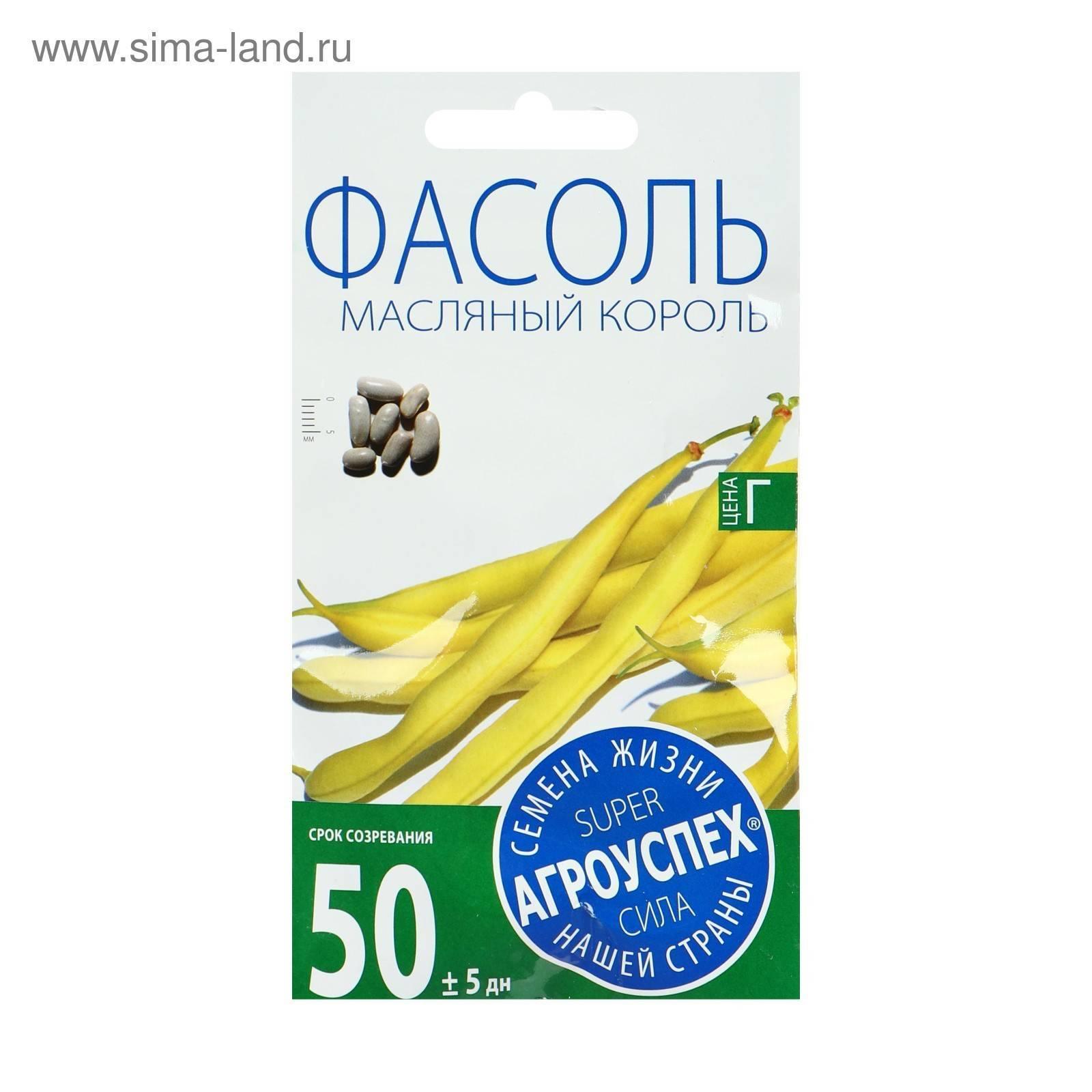 Фасоль масляный король: отзывы, характеристики сорта, урожайность + фото