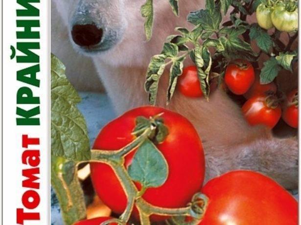 Крайний север томат