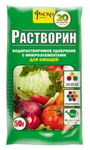 Удобрение растворин: состав, что можно удобрять, инструкция по применению, цена
