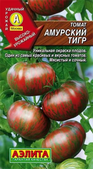 Особенности и главные отличительные характеристики сорта томатов «сибирский тигр»