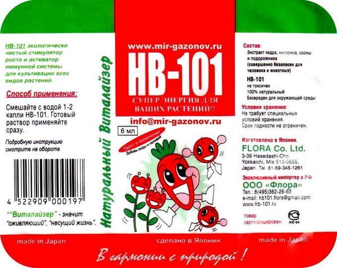 Препарат hb 101: инструкция по применению, отзывы садоводов об эффективности удобрения