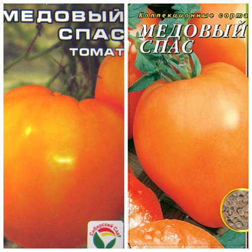 Медовый спас: полное описание и рекомендации по уходу за томатом