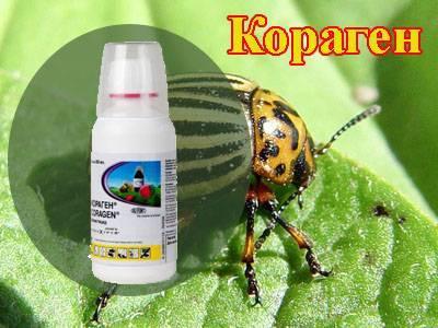 Инсектицид ланнат
