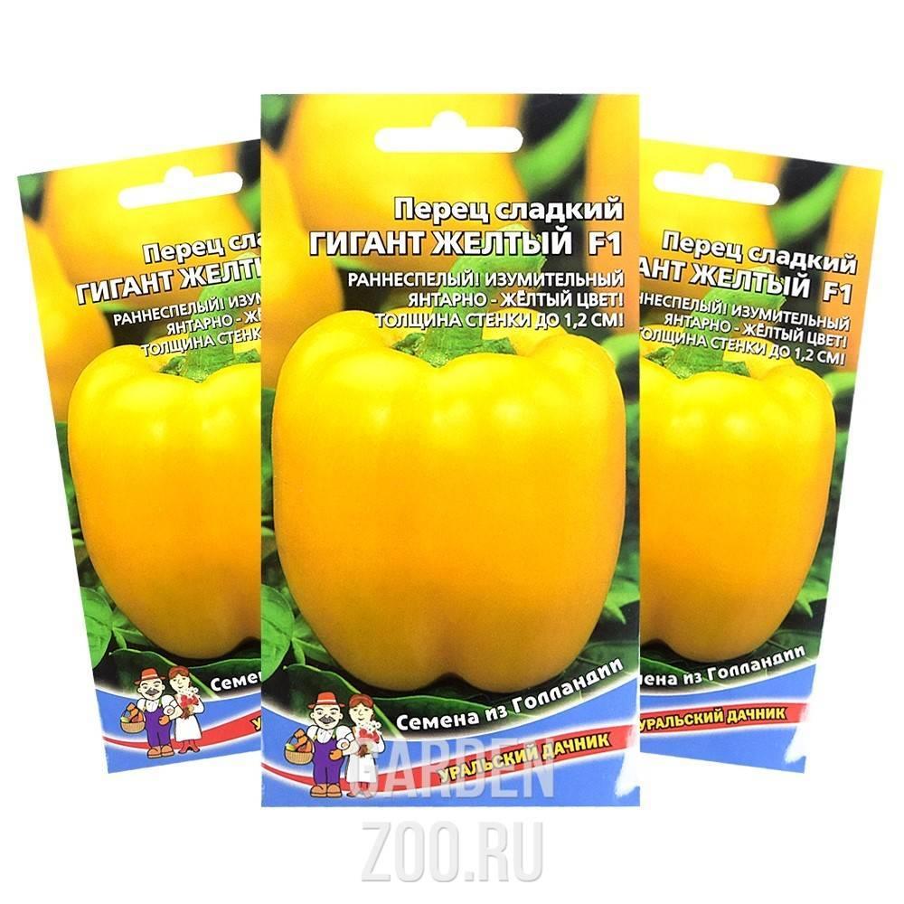 Сорт перца «гигант f1»: характеристика и отзывы опытных огородников