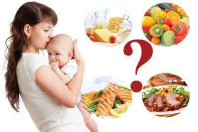 Влияние рациона матери на малыша – какие фрукты можно есть при грудном вскармливании? полезные советы
