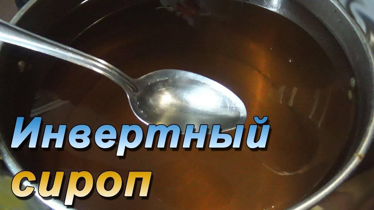 Как приготовить инвертированный сироп для пчёл