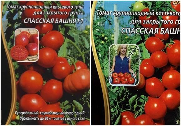 Уникальный гибридный сорт томата — «спасская башня» f1