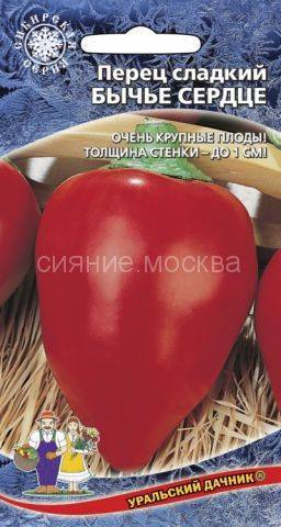 Урожайность, характеристика и описание сорта томата бычье сердце