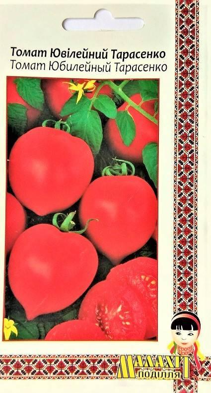 Характеристика и описание сорта томата гибрида тарасенко, его урожайность