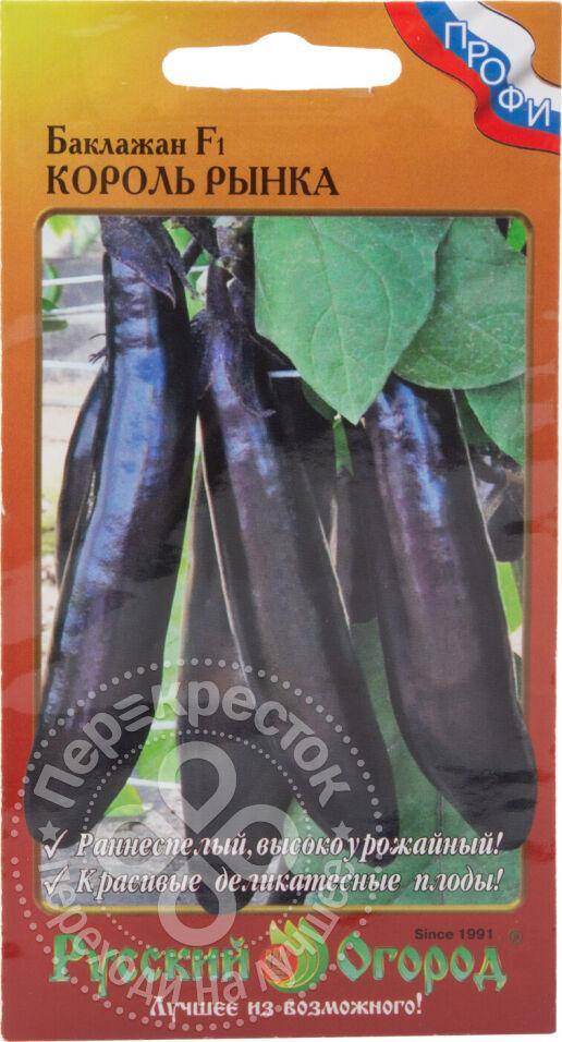 Описание сорта баклажана король рынка f1, особенности выращивания и ухода