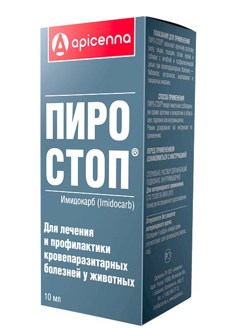 Микоплазмоз крс, свиней: лечение, симптомы, профилактика