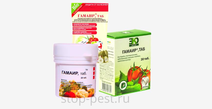 Биопрепарат гамаир - инструкция по применению, отзывы сочетание с алирином и глиокладином