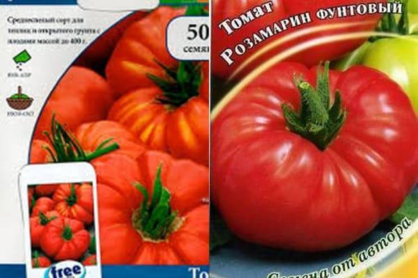 Крупноплодный гибрид для выращивания в теплицах — томат «розмарин»: характеристики, описание сорта, фото