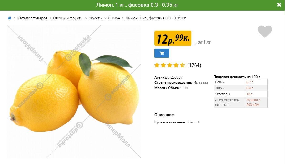 Все о лимоне — овощ это, ягода или фрукт