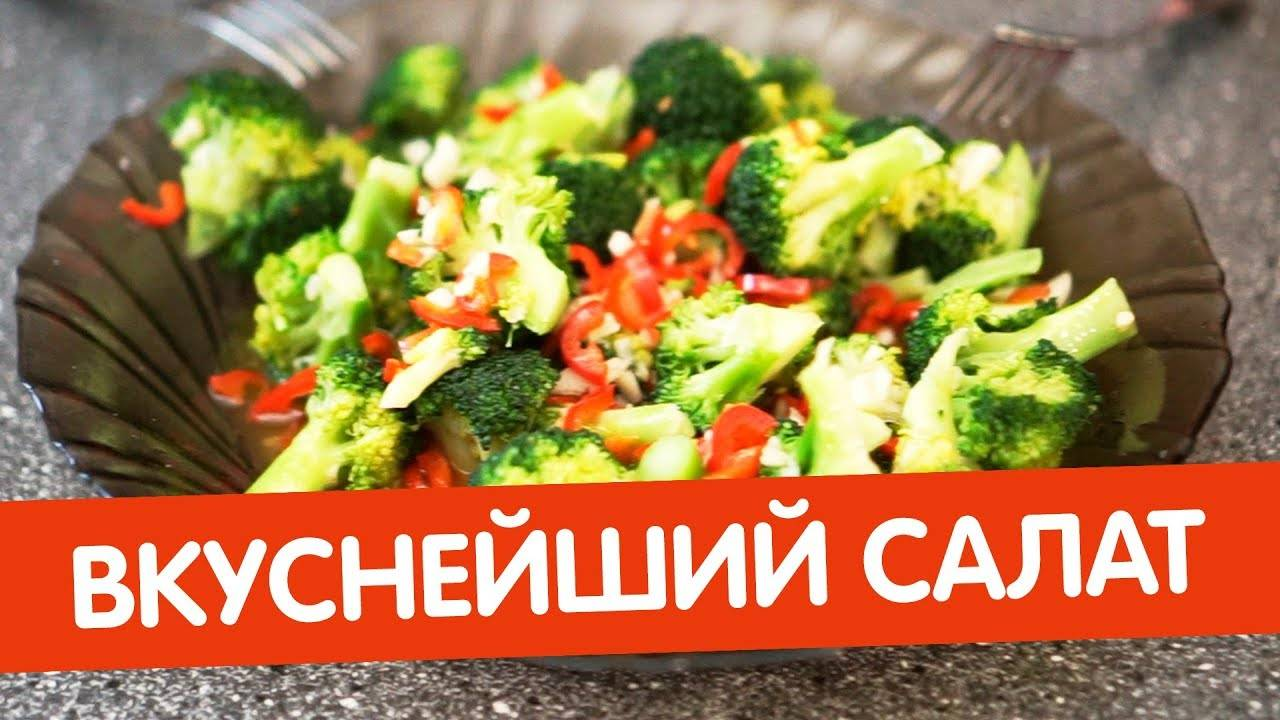Можно ли диабетикам капусту?