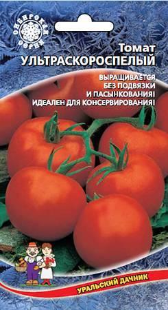 Ультраскороспелые сорта томатов для теплиц и открытого грунта: описание с фото