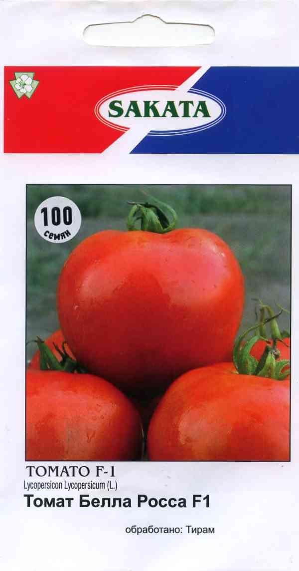 Сорт томата «белле f1»: описание, характеристика, посев на рассаду, подкормка, урожайность, фото, видео и самые распространенные болезни томатов