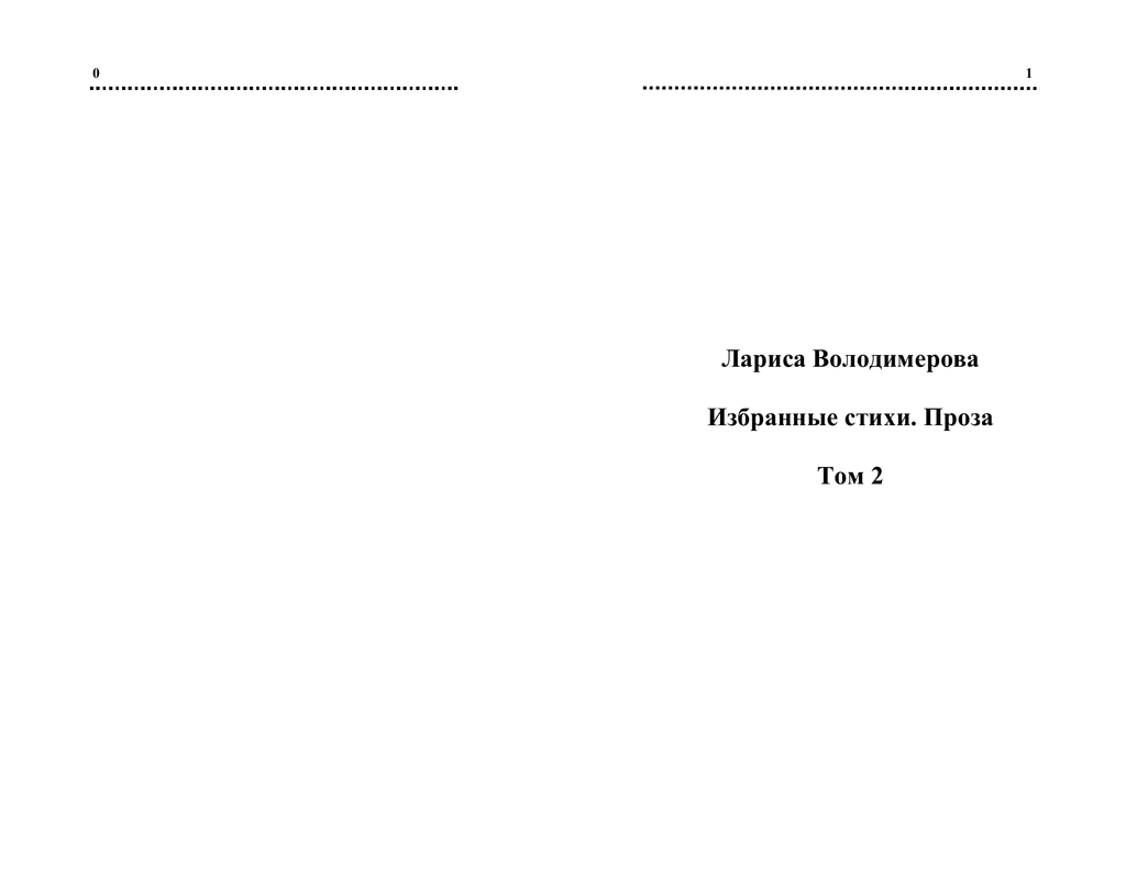 Огурец кустовой: описание сорта, фото и отзывы