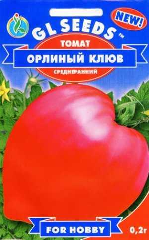 Орлиный клюв —крупноплодный томат сибирской селекции
