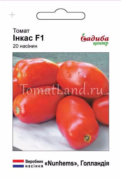 """Томат """"катя"""" f1: характеристики и высота куста, описание урожайности сорта, фото-материалы, советы по выращиванию помидор"""