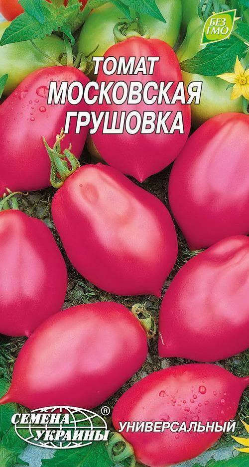 Томат грушовка московская — описание сорта, фото, урожайность и отзывы садоводов