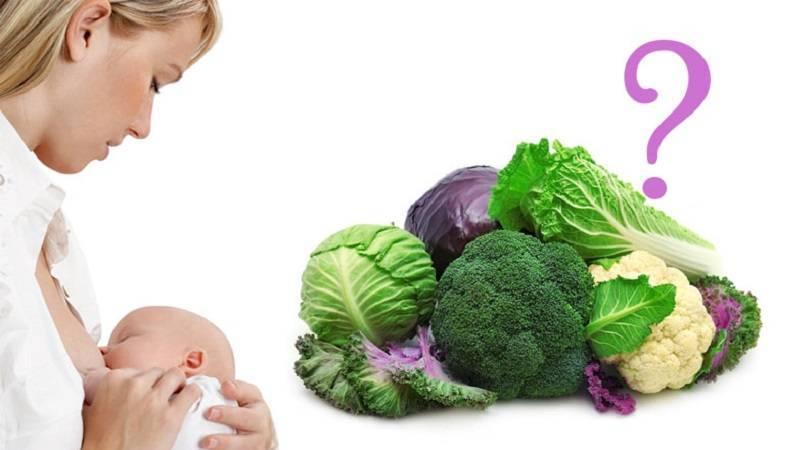 Брокколи в рационе кормящей мамы: рекомендации по употреблению