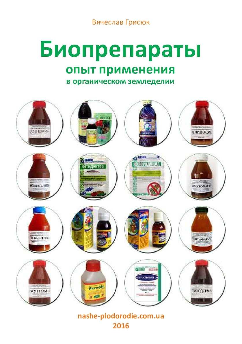 Как рекомендует разводить алирин-б инструкция, применение препарата и отзывы о нем