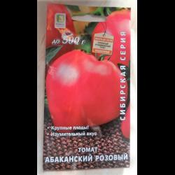 Томат абаканский розовый отзывы фото кто сажал
