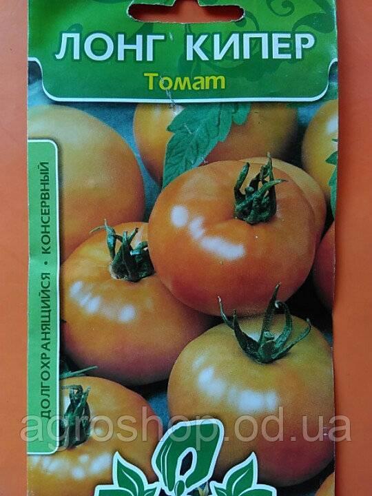 Характеристика и описание сорта томата лонг кипер, его урожайность
