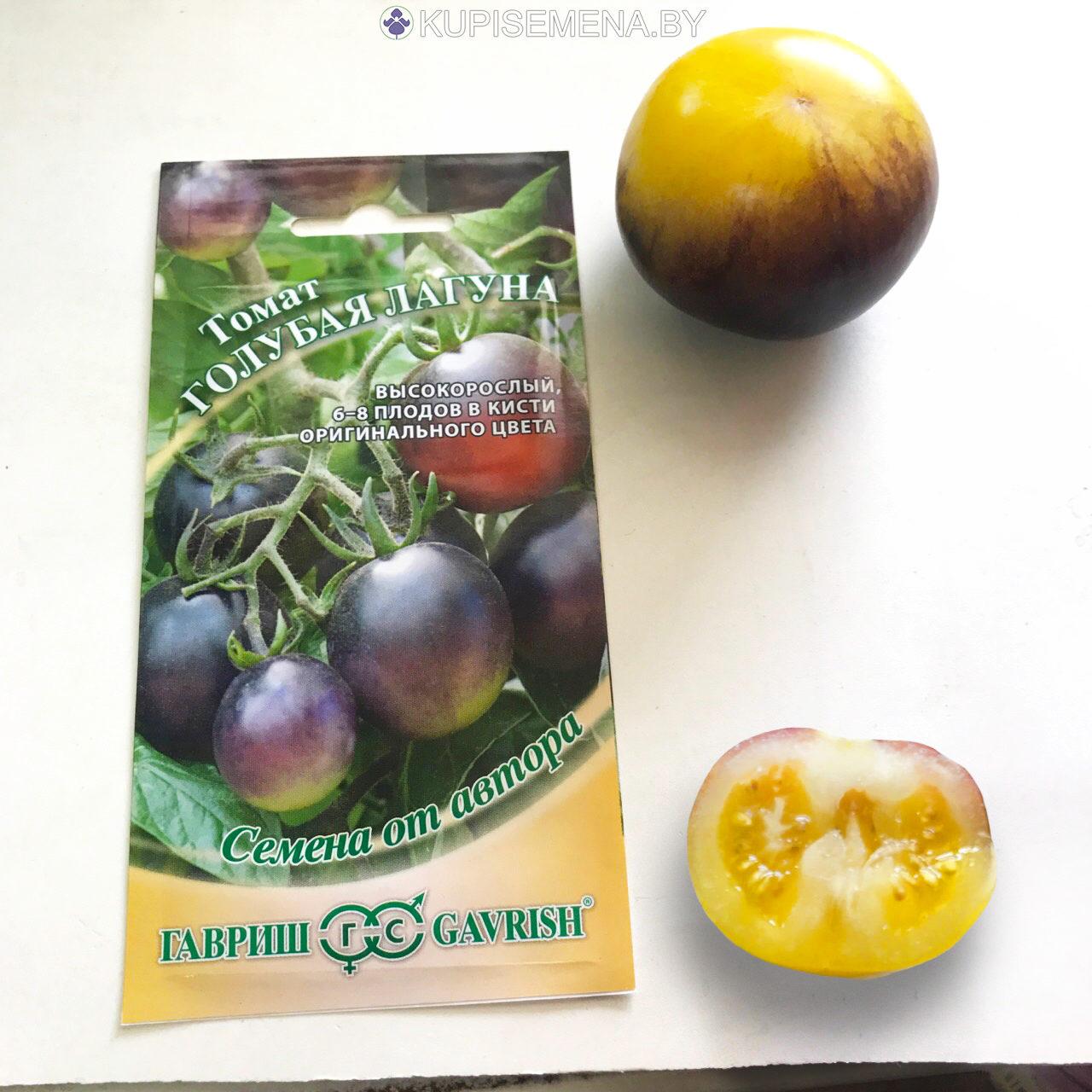 Помидоры ляна: описание и характеристика, фото