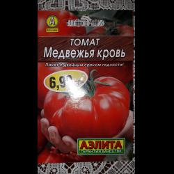 Характеристика и описание томата «бычья кровь»