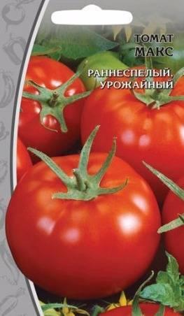 Необычное новшество в мире помидоров — томат черная лакомка: описание сорта и характеристики