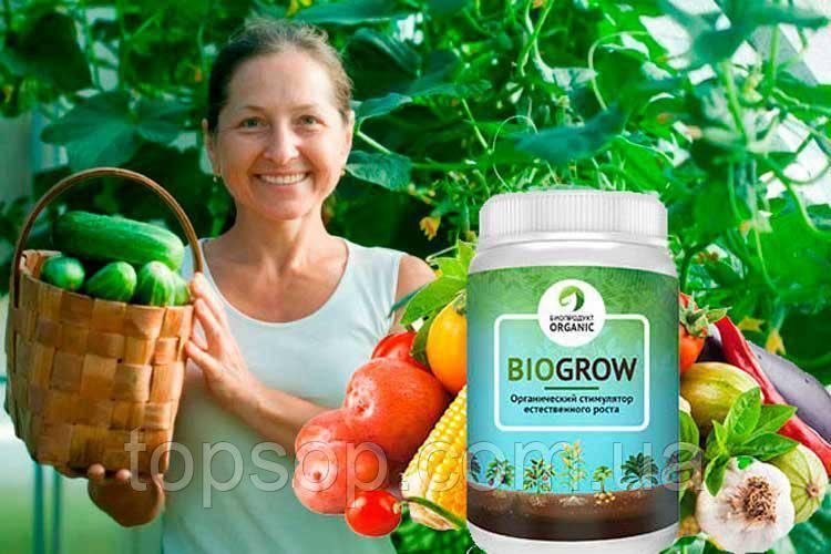 Удобрение biogrow: подделка или нет